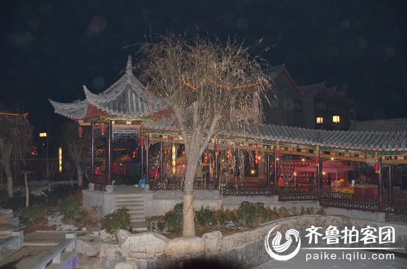 春秋古城的篝火晚会