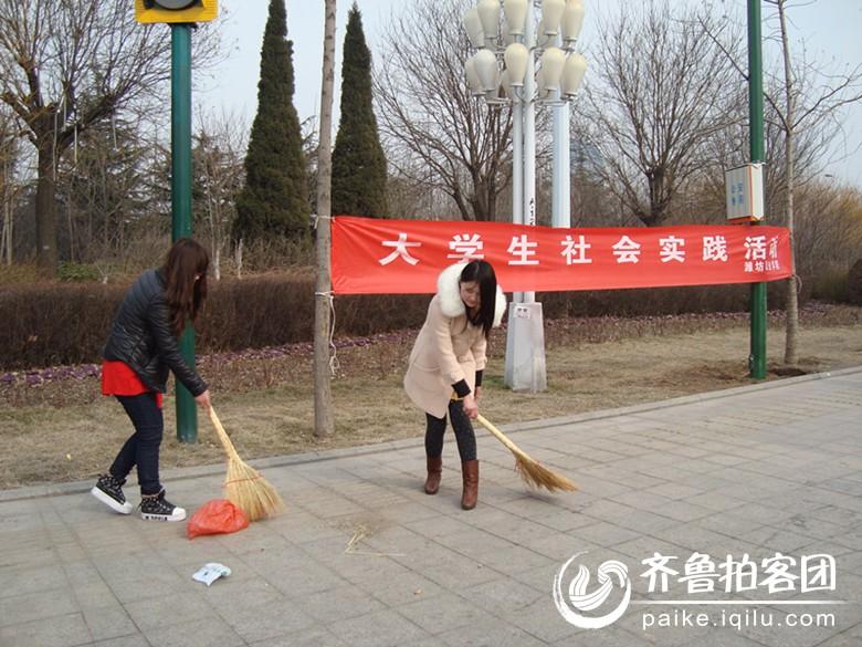 坐从潍坊到昌乐的公共汽车到昌乐汽车站,然后坐2路车到五图,有站点.