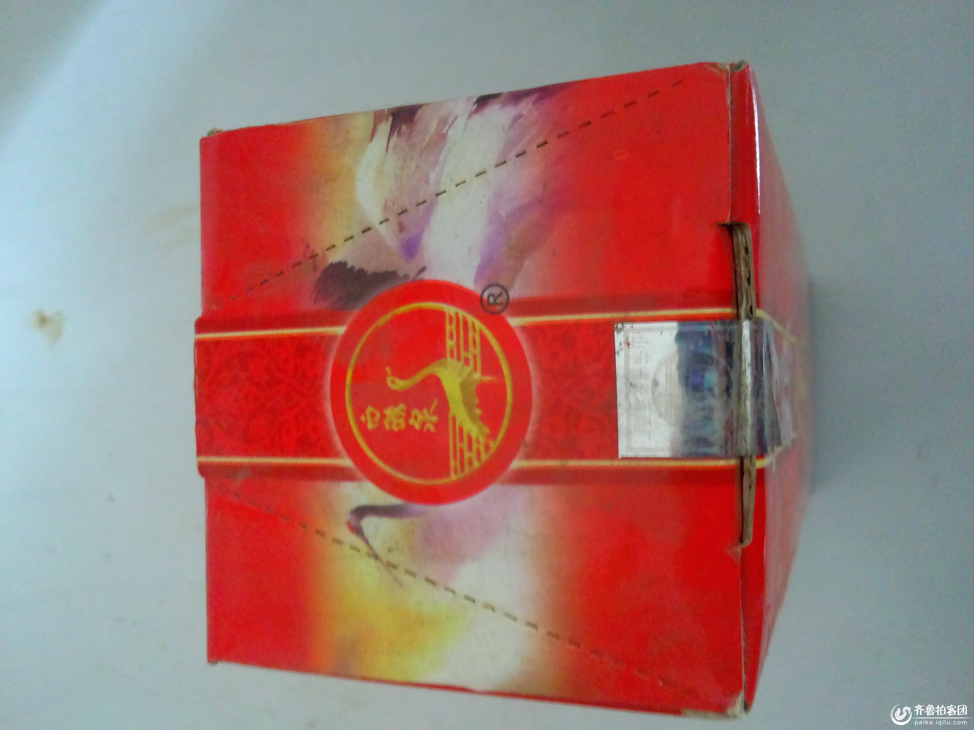 20多年前的济南宴酒—白鹤泉