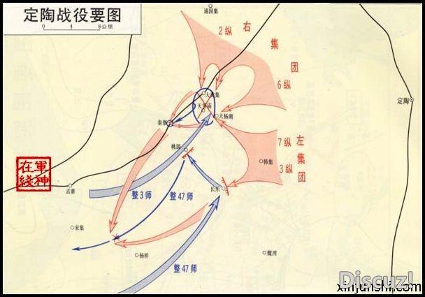 定陶战役作战地图.jpg