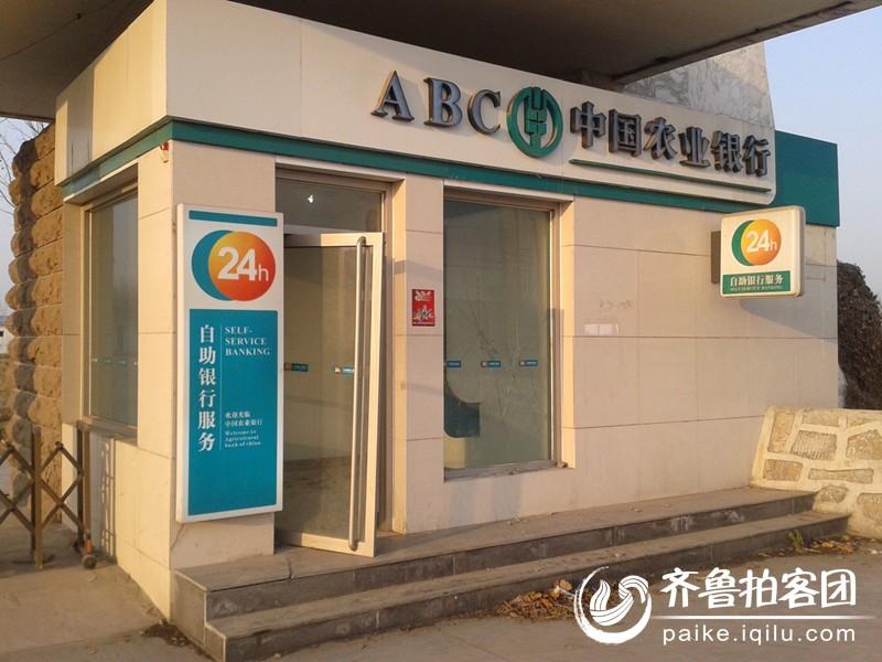 今天中午在城区某单位门口,一台自动取款机被砸为哪般 高清图片