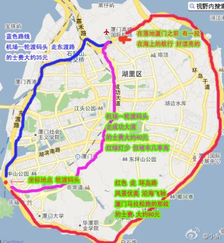 公园手绘简单路线图