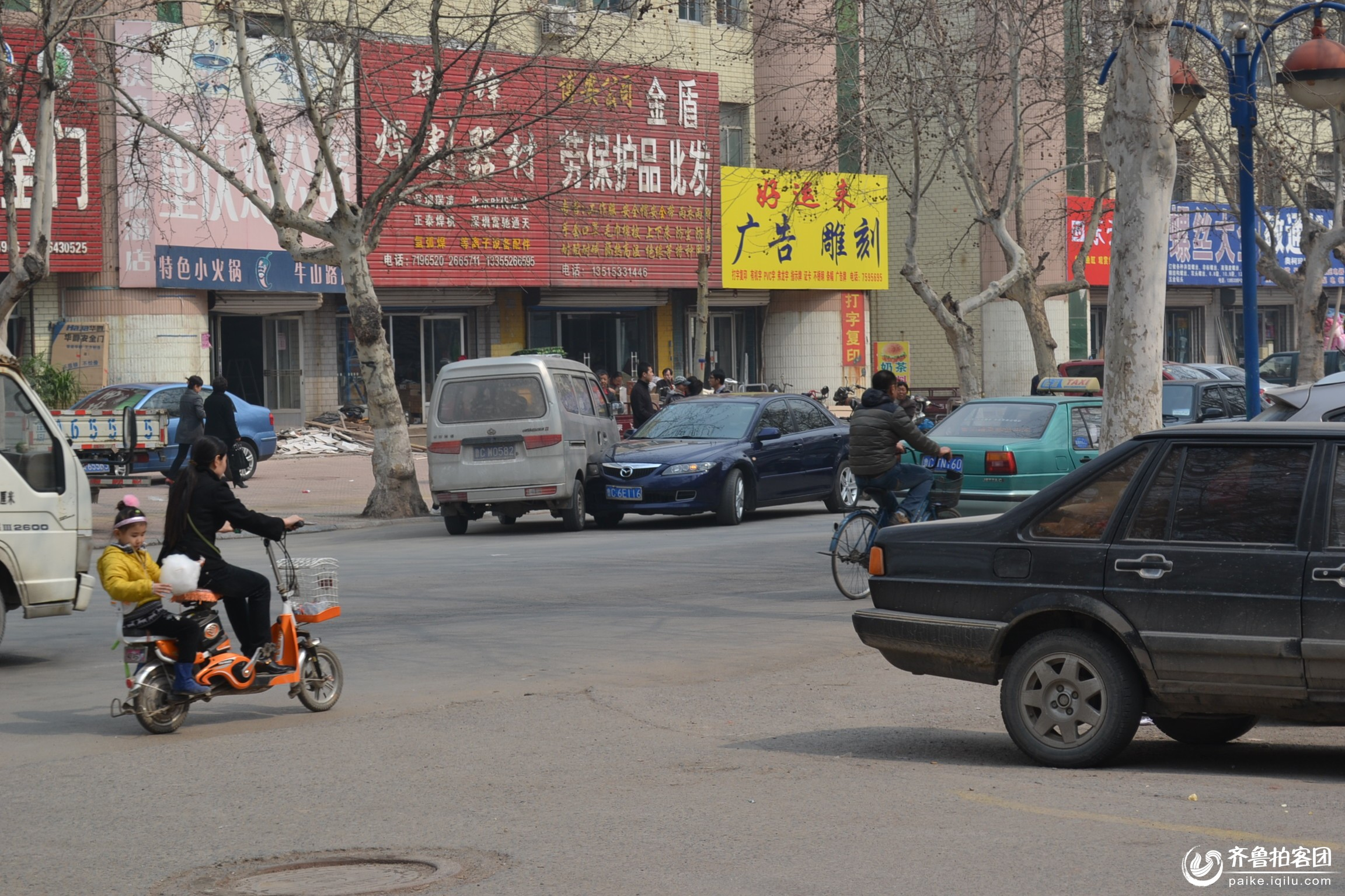 临淄牛山路地图;