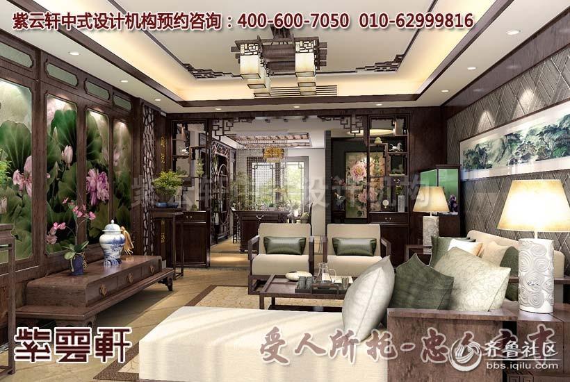 中式家装客厅设计装修效果图