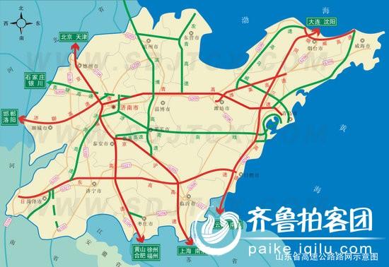 青岛到肥城高速线路图