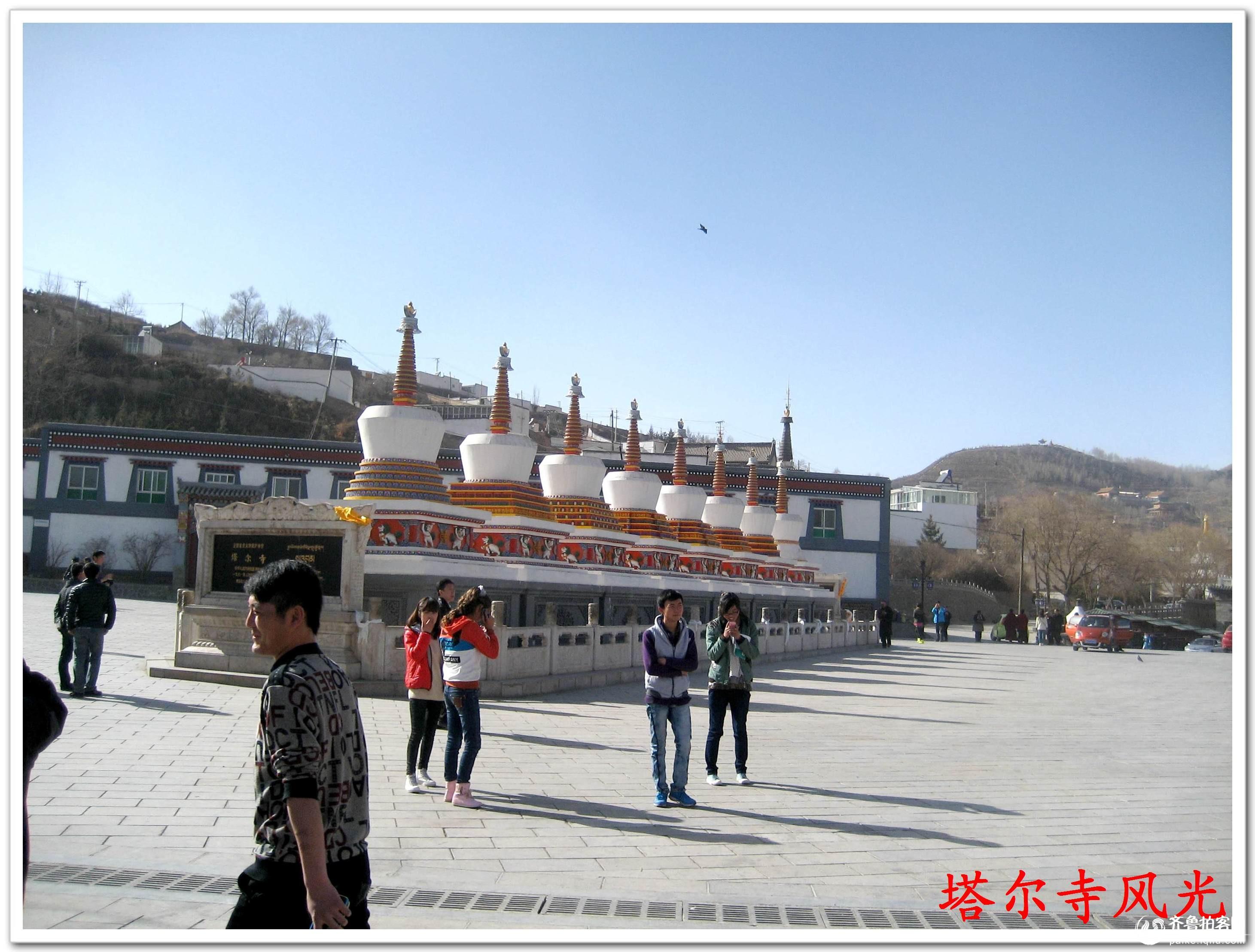 塔尔寺位于青海省西宁市西南25公里处的湟中县城鲁沙尔镇。 塔尔寺又名塔儿寺。 得名于大金瓦寺内,是为纪念黄教创始人宗喀巴而建的大银塔, 它坐落在湟中县鲁沙尔镇西南隅的连花山坳中, 是中国藏传佛教格鲁派(黄教)六大寺院之一, 也是青海省首屈一指的名胜古迹和全国重点文物保护单位。