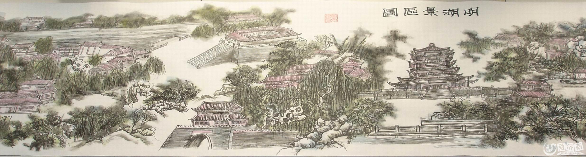 黄东雷十米中国画长卷《明湖景区图》图片
