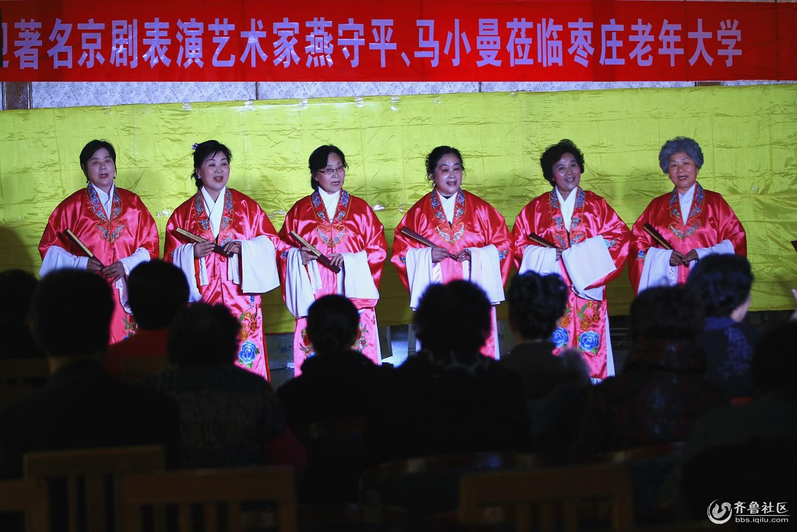 欢迎京剧表演艺术家燕守平.马小曼联欢会