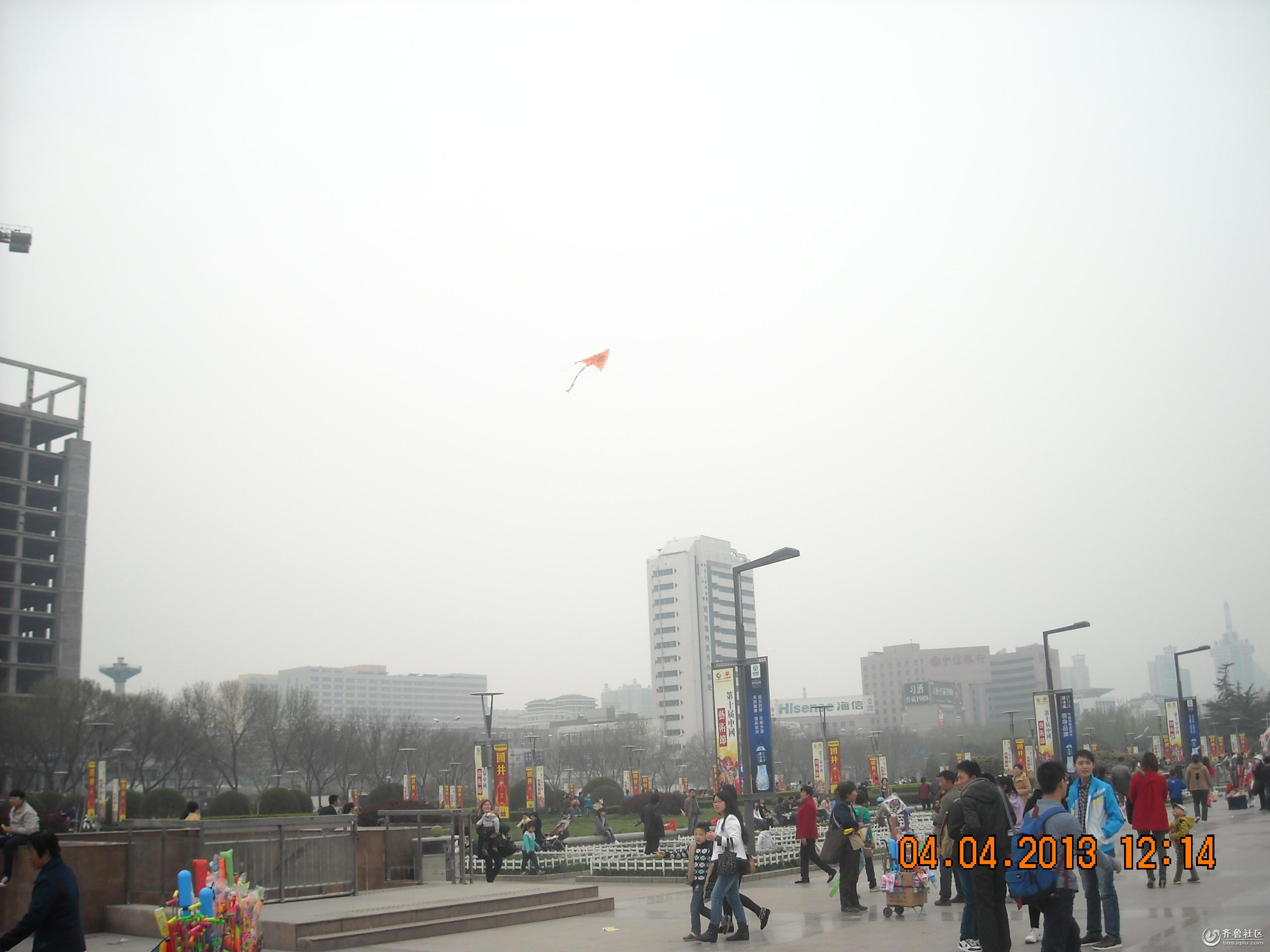 济南地标 - 校园拍客 - 齐鲁社区 - 山东最大的城市