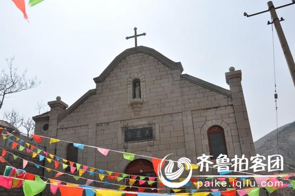 土峪的天主教堂
