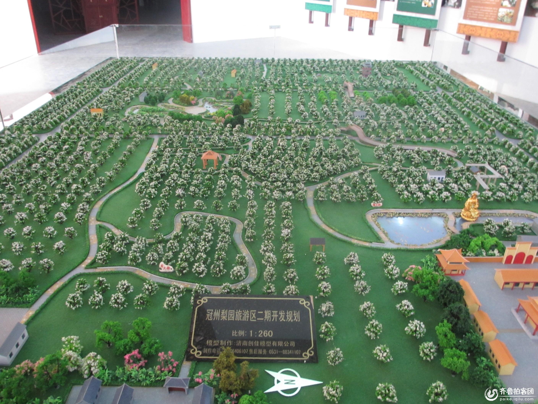 梨园 规划图 聊城 拍客 齐鲁社区 山东最大的 高清图片
