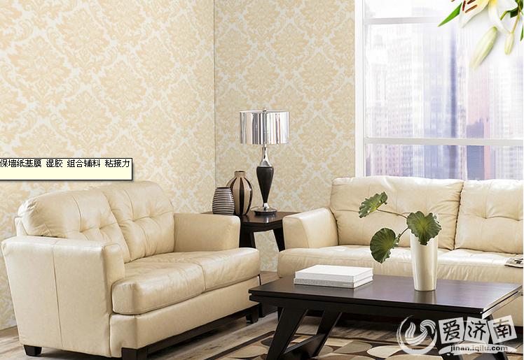 天前房子欲装修时间:2013年5月房间面积:97平米装修风格:简约