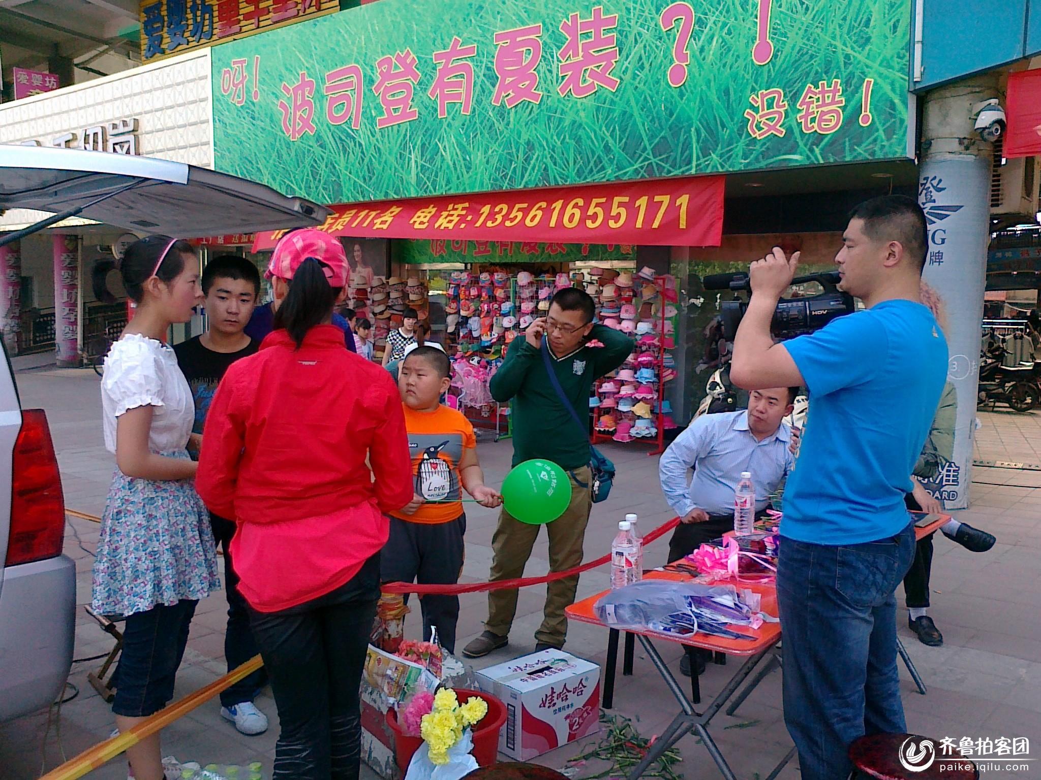 淄博柳泉公益母亲节爱心义卖康乃馨活动