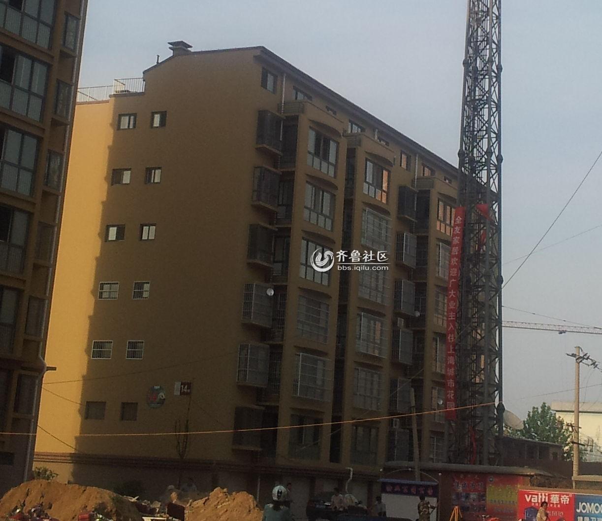 中国移动楼_新城市花园居民楼改成中国移动通信发射塔了