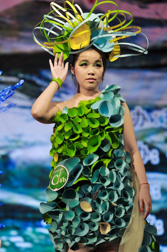 聊之旅杯環保服裝設計大賽