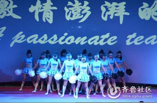 济宁学院第三届大学生啦啦操大赛举行 - 济宁校园拍客