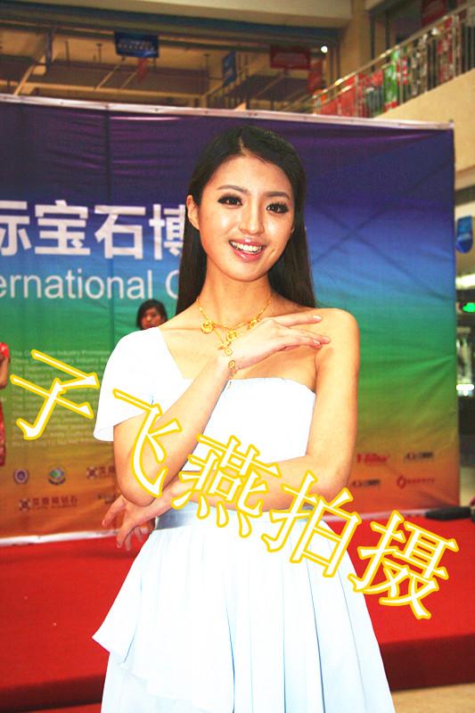 昌乐宝石节看美女
