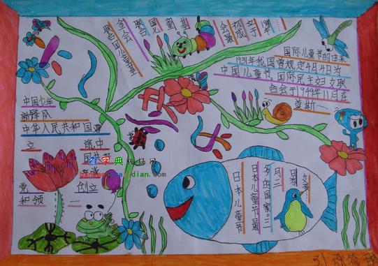 盘点小学生设计的那些创意儿童节手抄报 - 社区图酷