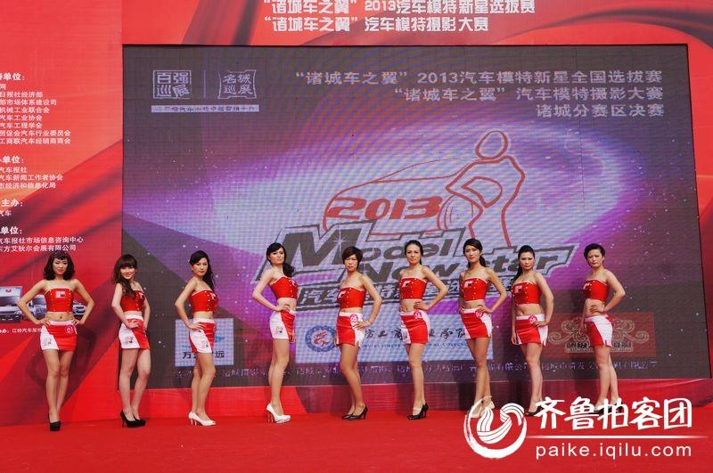 13 第十届 全国百强县市汽车巡展 诸城车之翼 模 2013 第高清图片