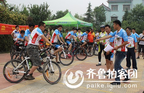 自行车慢骑比赛