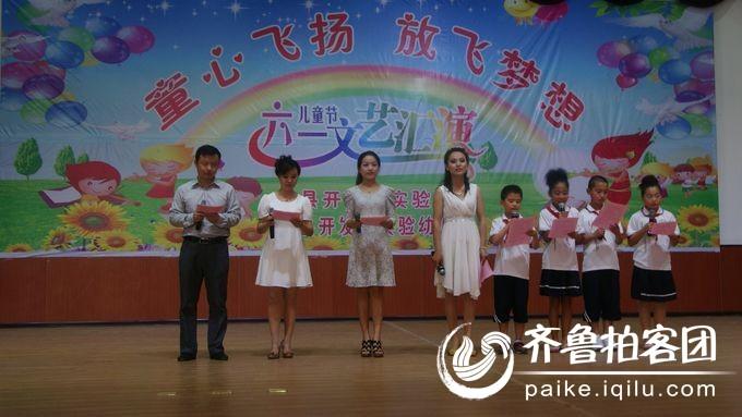 单县开发区实小暨实验幼儿园庆 六一 文艺演出剪影图片