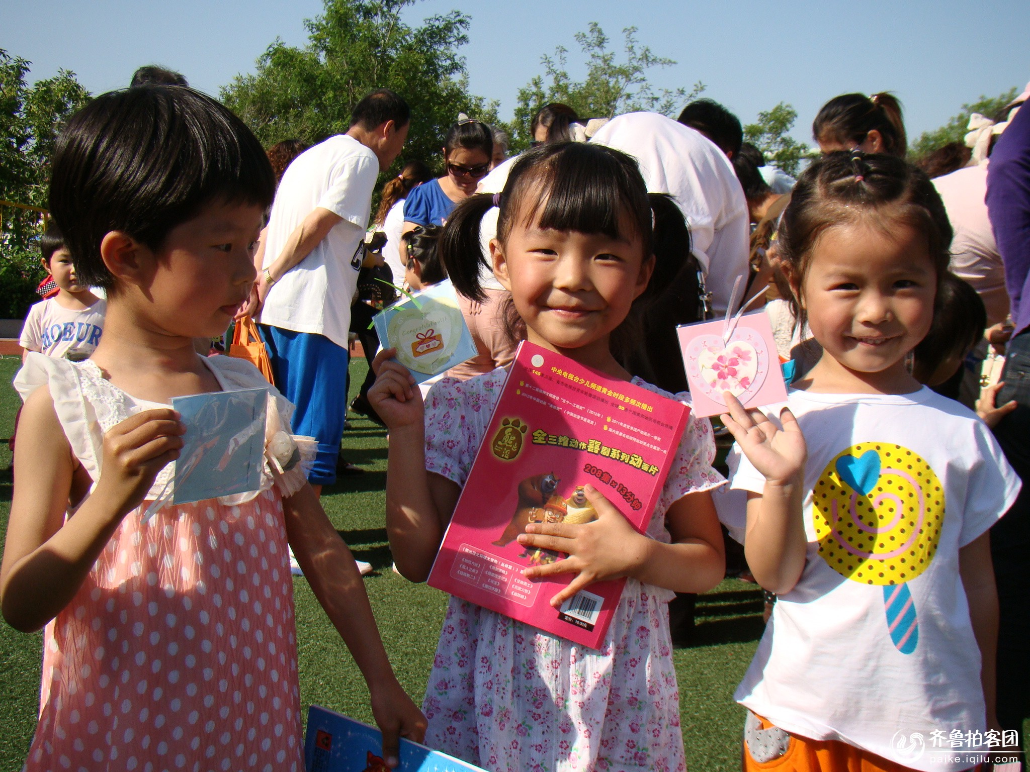 幼儿园义卖图书献爱心活动
