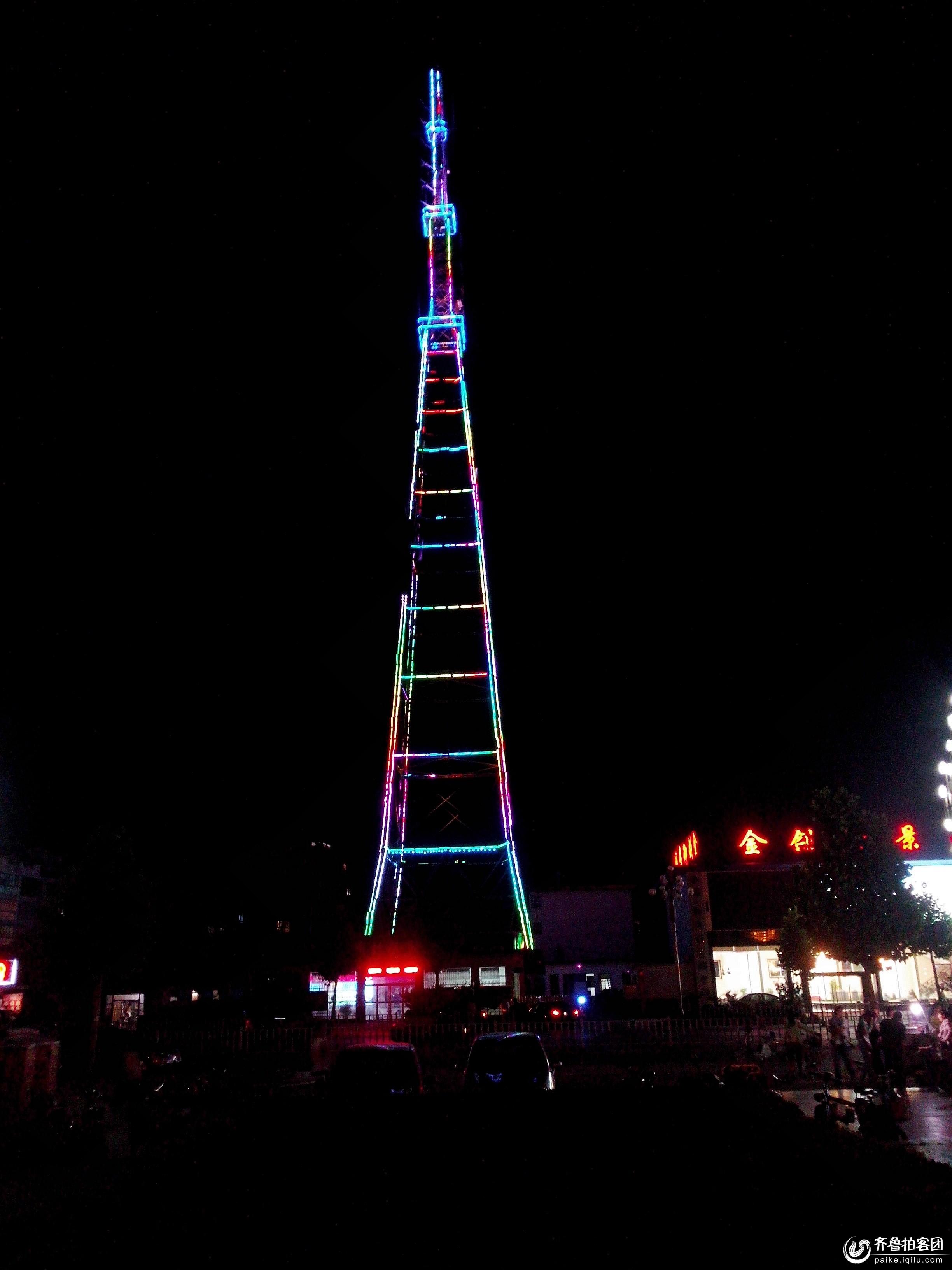 黑夜中的电视塔
