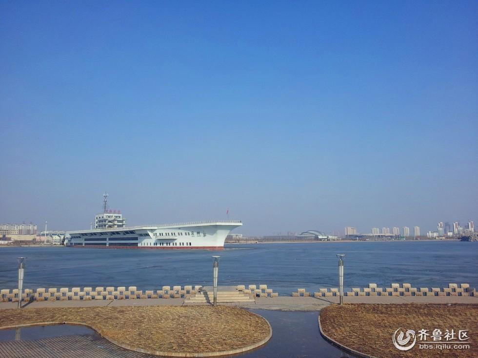 """滨州中海""""航母"""""""