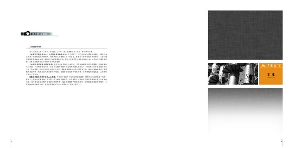 04.03.04._调整大小.jpg