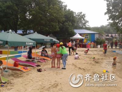 儿童节泉城公园海洋沙滩节归来