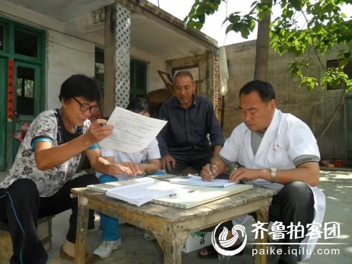 【中国村医到底如何签约服务的?】