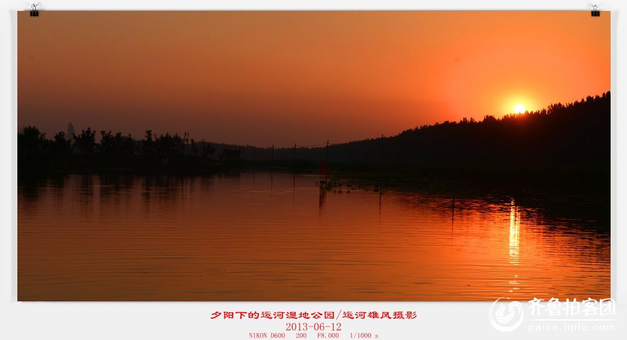 微信头像 背影 夕阳