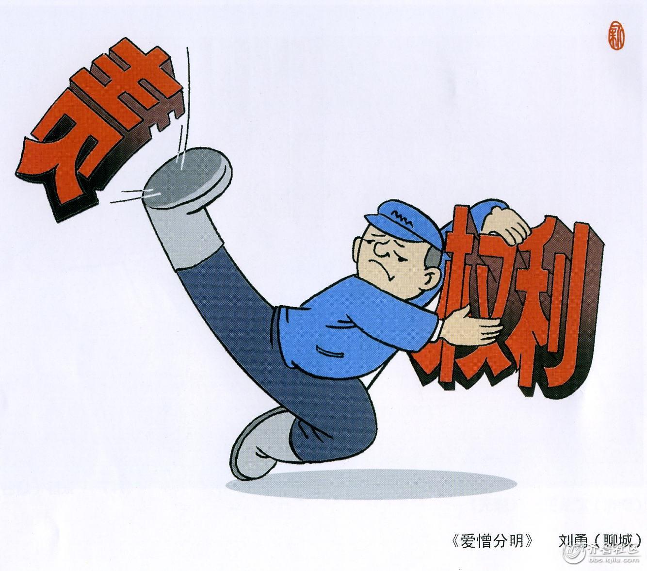 刘勇.jpg