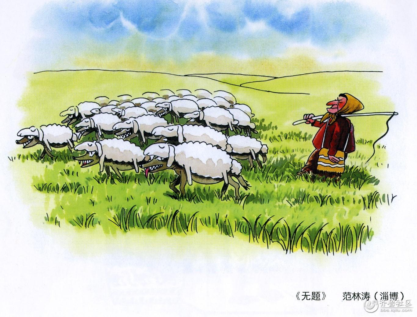 范林涛.jpg