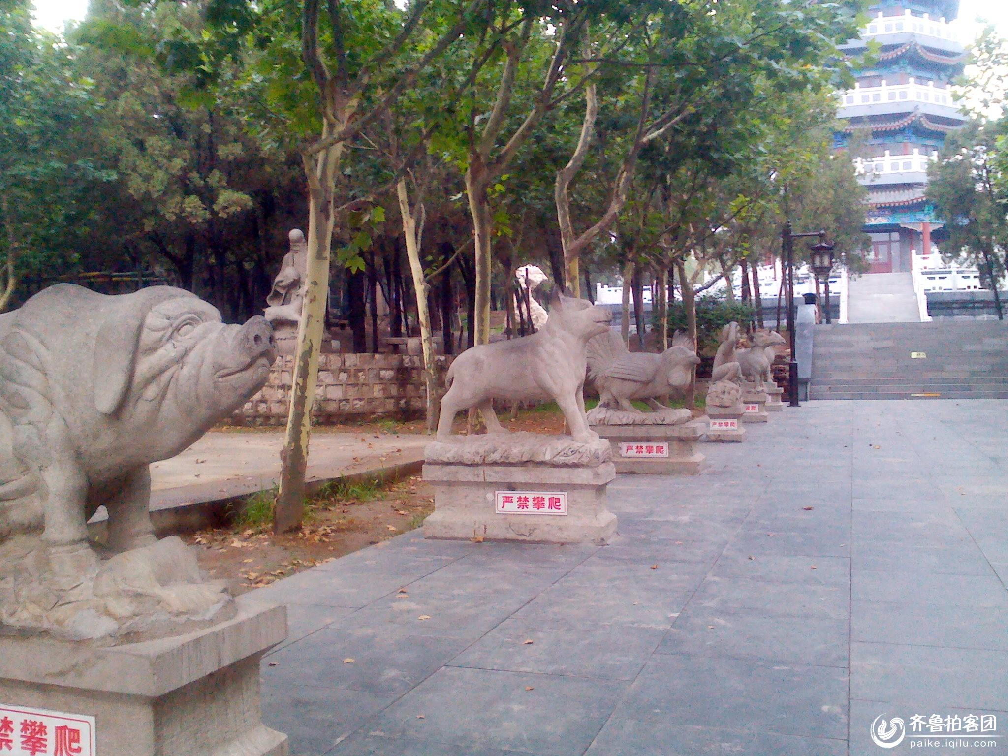 奎盛公园的12十二生肖
