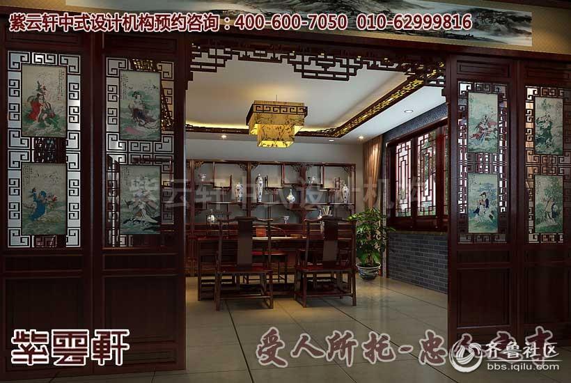 简约中式办公室书房装修设计效果图
