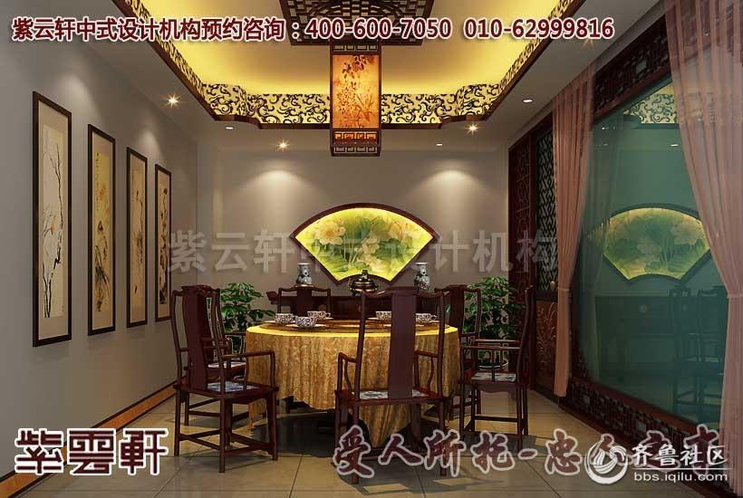 简约中式办公室餐厅装修设计效果图