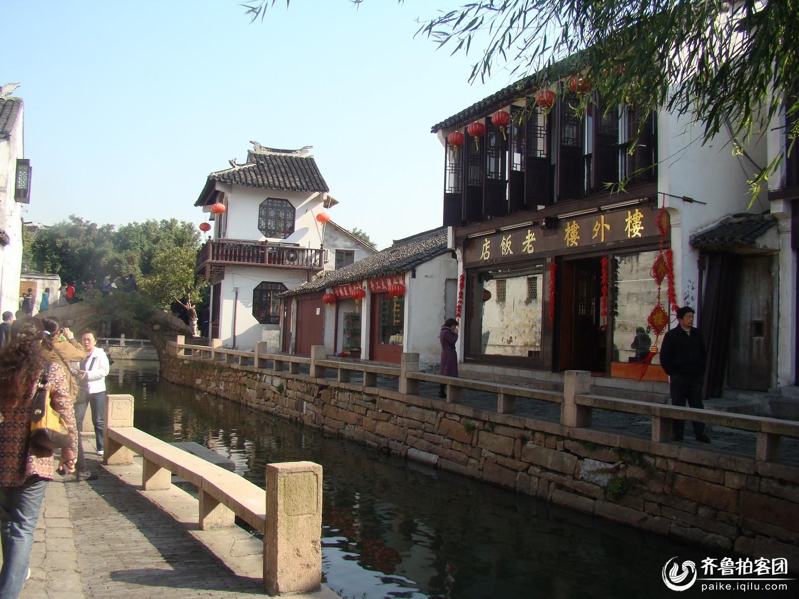 江南名庄-周庄