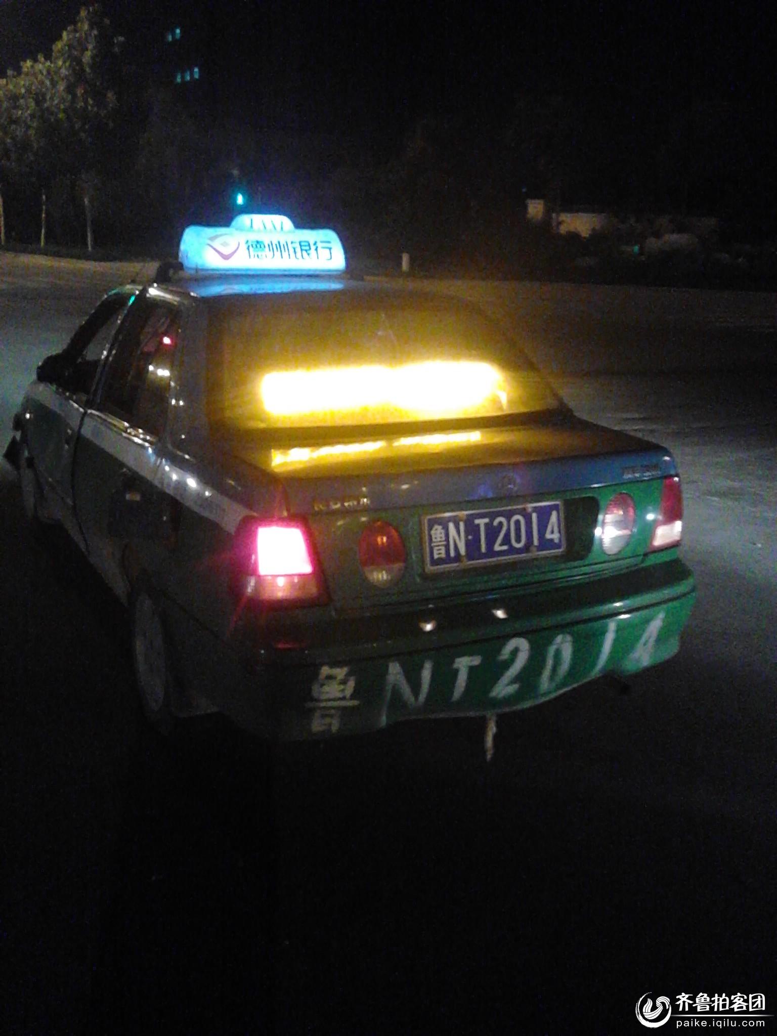今晚十一时许,在大学路与德兴路交叉口发生一起 车祸高清图片
