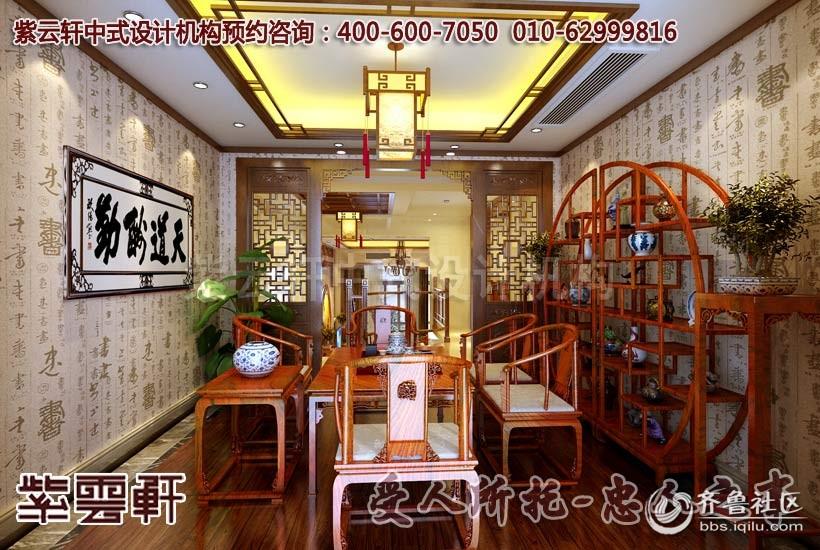 现代中式别墅茶室装修设计效果图