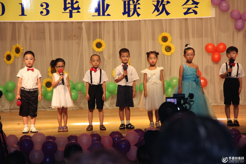 幼儿园毕业联欢会!