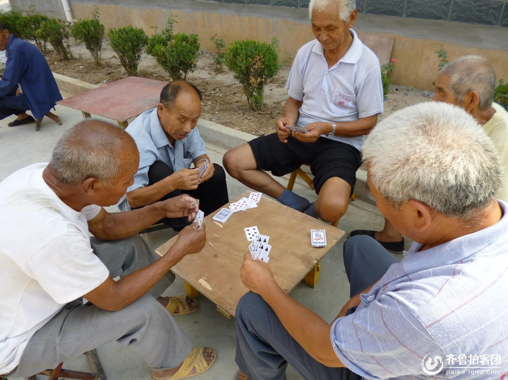 农村老年人的幸福生活