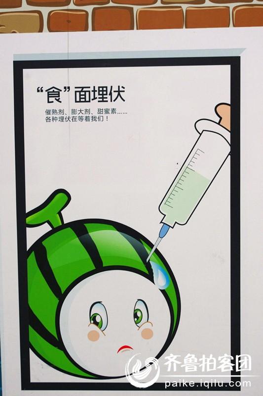 食品安全宣传海报 食品安全海报手绘儿童食品安全