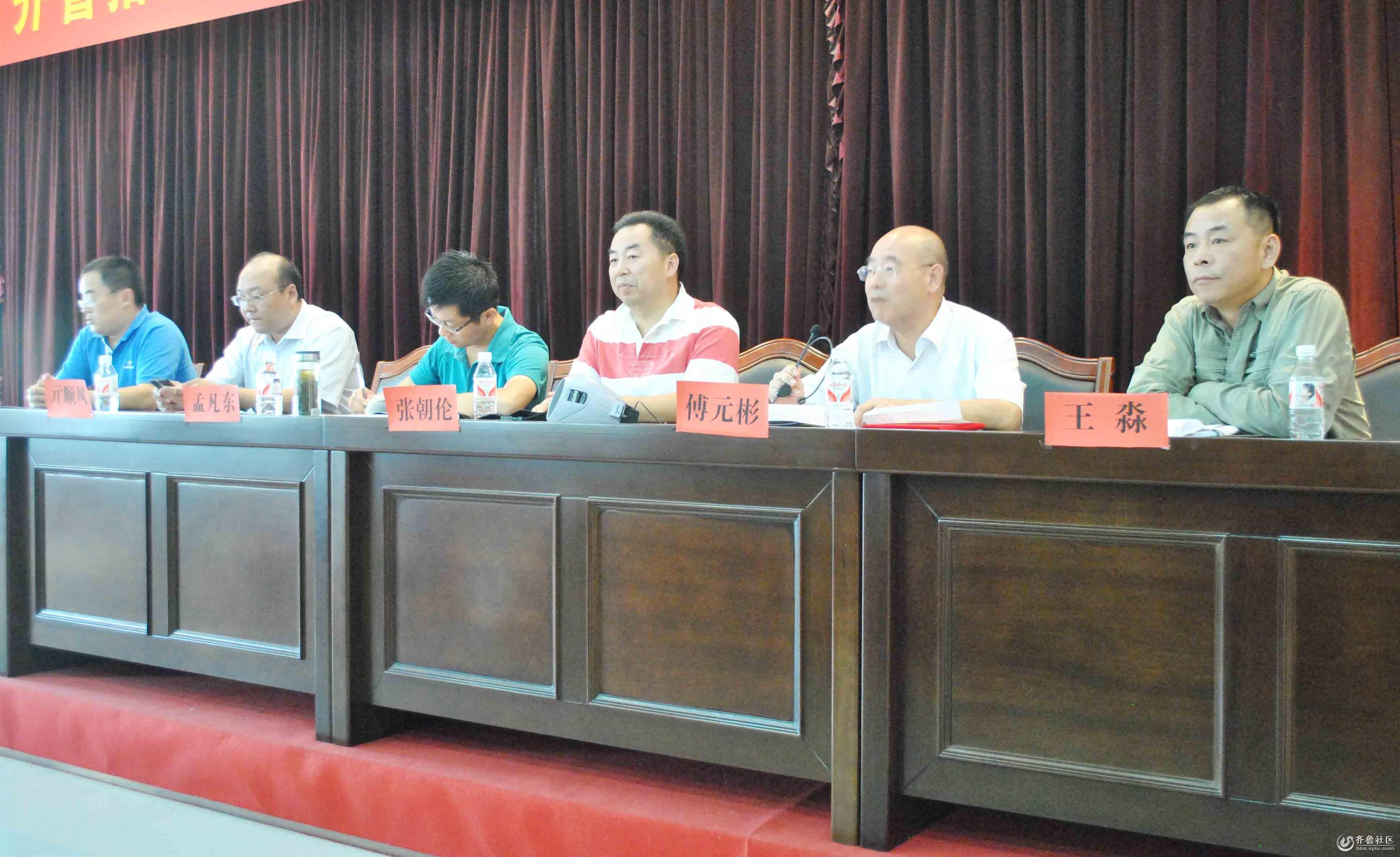 拍客团济宁站顾问聘任仪式及各区县团长座谈会圆满举行
