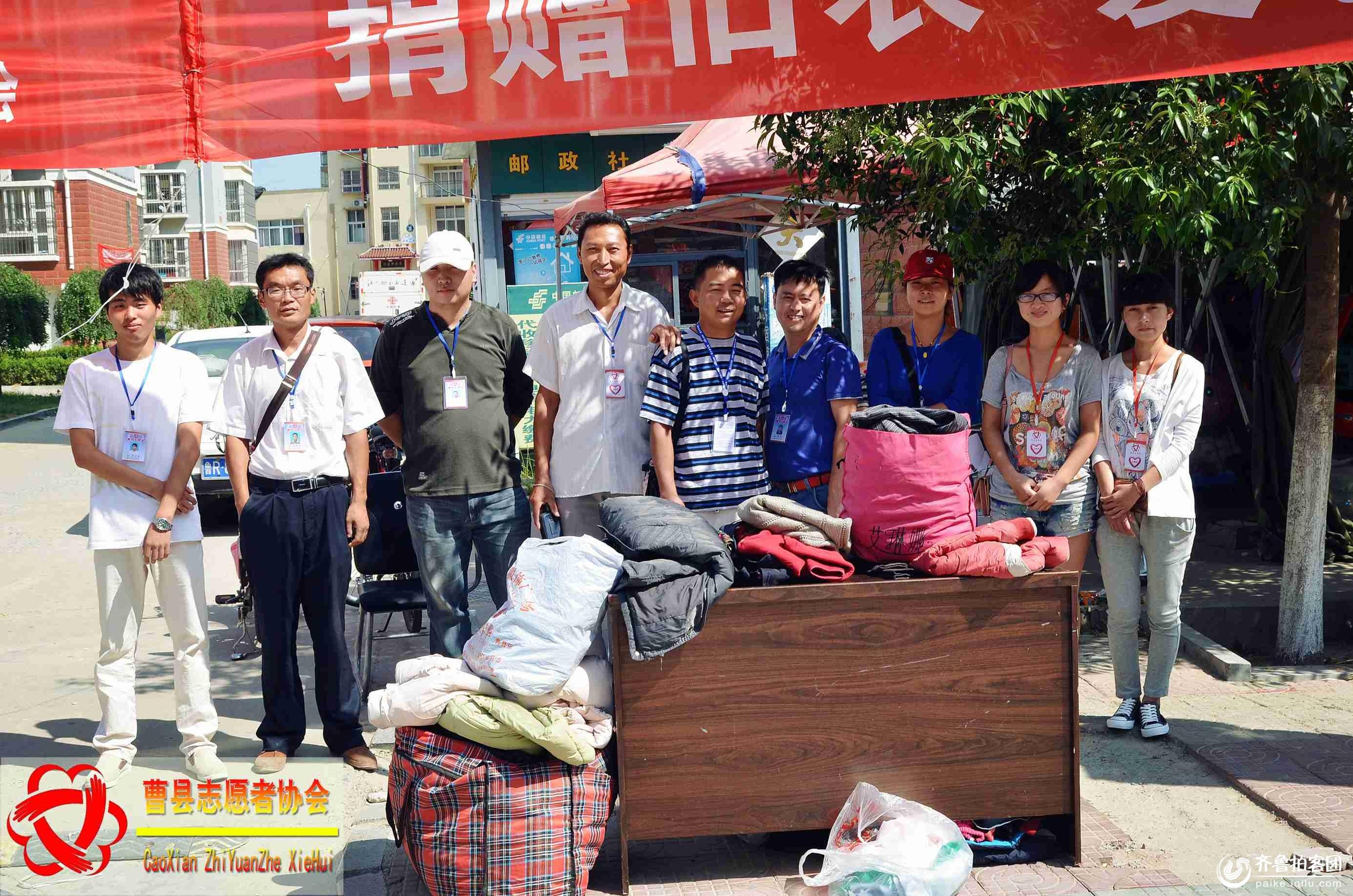 曹县志愿者为孤寡老人组织衣服募捐活动
