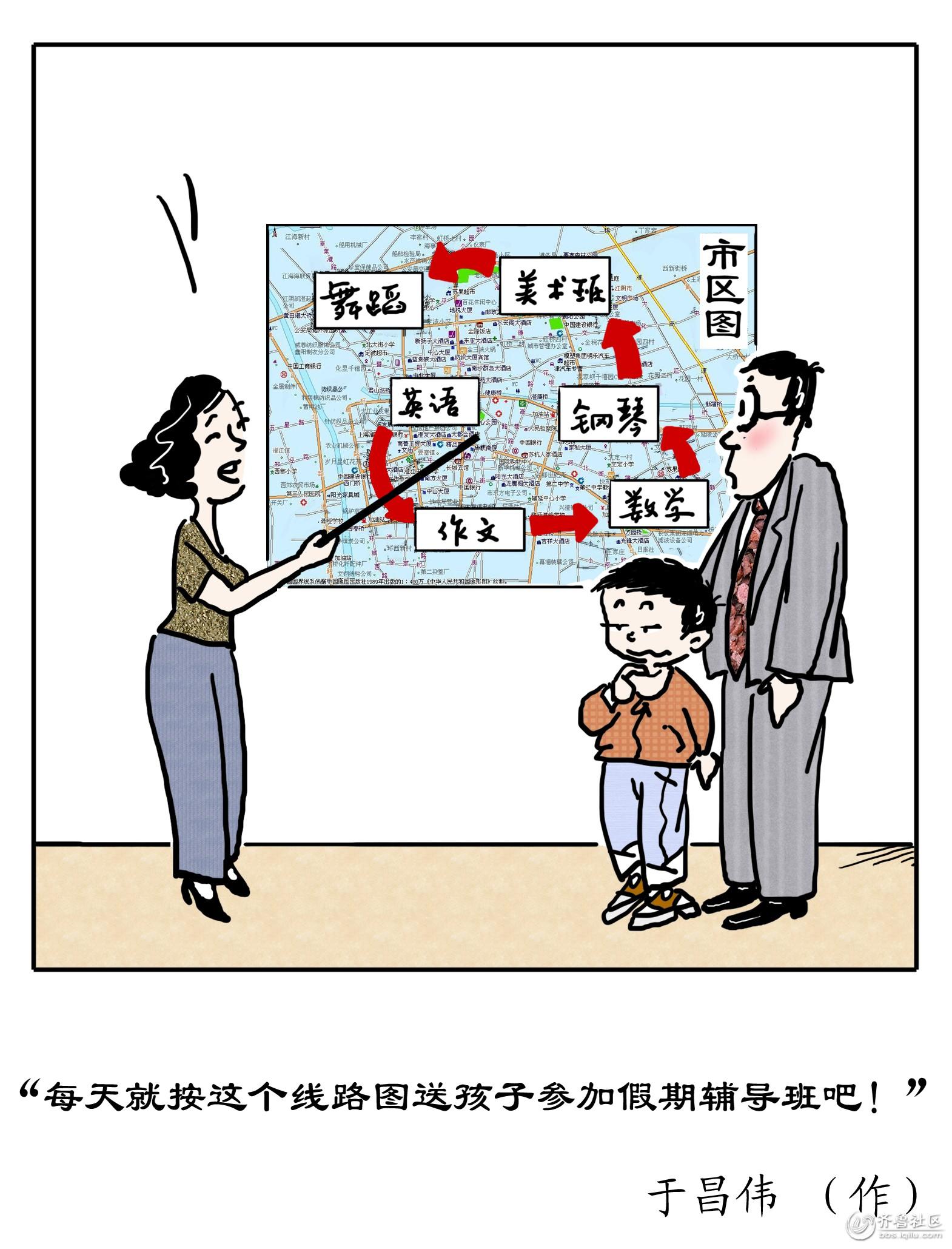 wb5漫画《线路图》.jpg