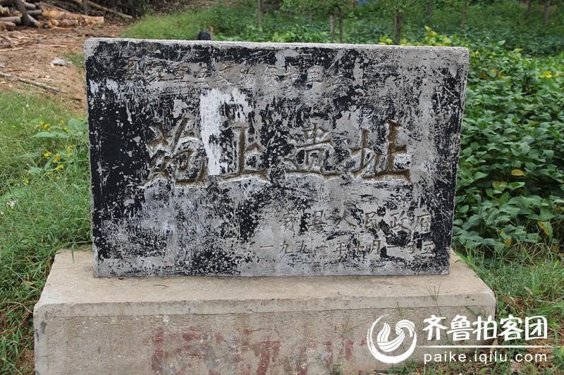 【暑期三下乡】青岛理工大学研究生实践心得:埋藏的记.