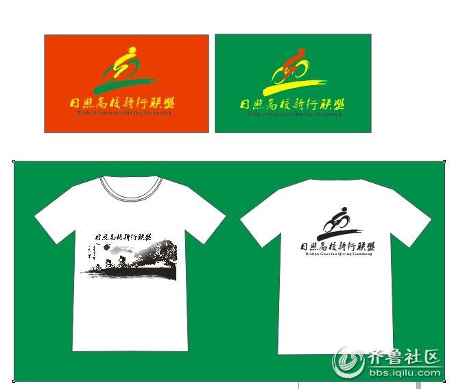 上装图标 24 热线电话图标 南京农业大学图标图片