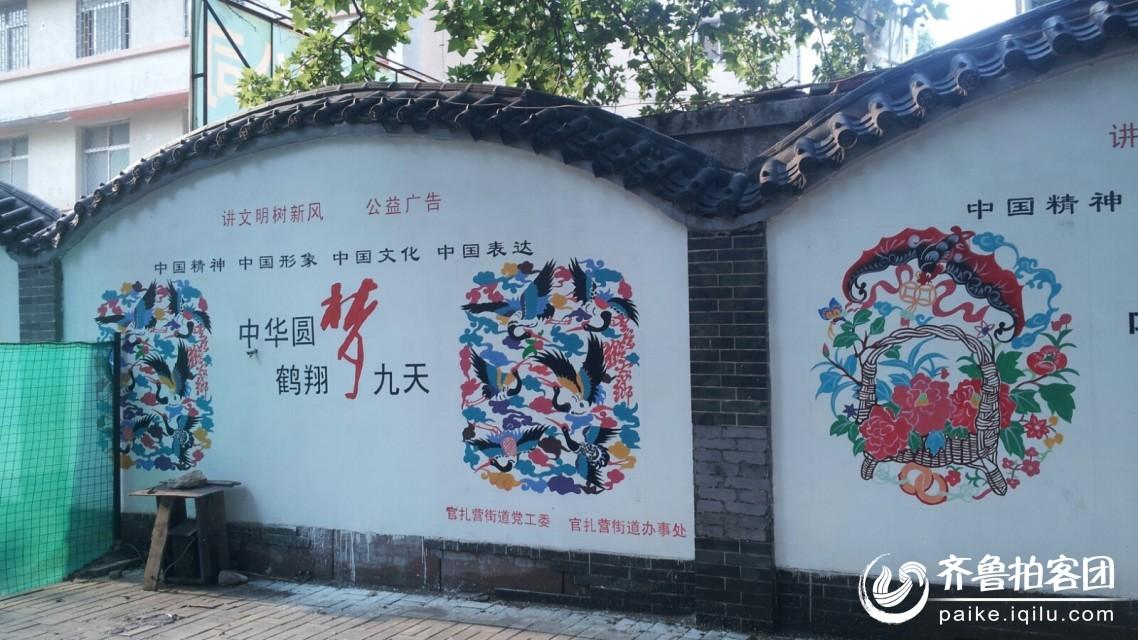 中国梦 我的梦 大型公益广告