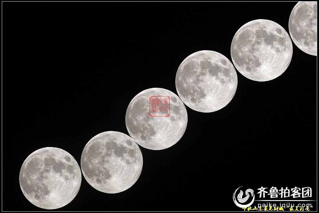 金秋中秋之梦-----钢城十五的月亮就是圆